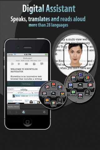 Knowtilus: iOS Browser