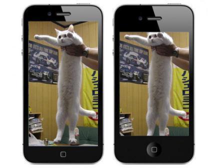 Unterschied zwischen iPhone5 und iPhone4